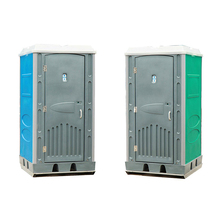 Cheap easy assembilng portable toilet