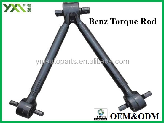V Torque rod for mercedes truck spare parts