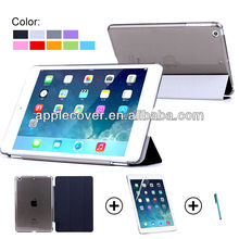Ultra Slim Magnetic Leather Smart Cover Case for iPad Mini