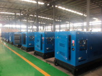 37.5kva low noise diesel generator in China with engine 1103A-33G