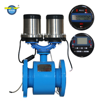 Battery powered digital display batch control electromagnetic flow meter for dirty water