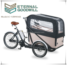 2015 hot sale 24 inch inter 7 speeds 3wheels electric cargo bike/bicycle UB 9036E
