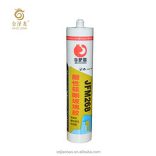 Factory direct supply Oem acetic quick dry silicone sealant adhesive glue
