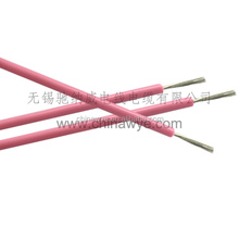 High Flexible Heat Proof Silicone Wire Cable For RC Lipo Battery Toy Sports