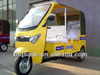 cheap cheap adult tricycle for sale commercial tricycles for passengers adult big wheel tricycle