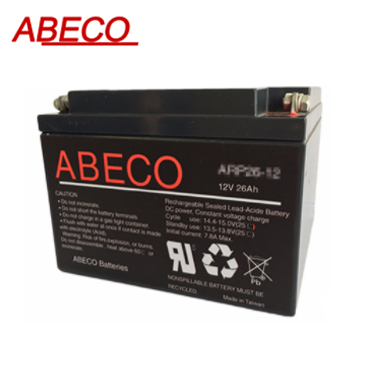 Rechargeable Lead Acid Battery ARP3-12 12V 3Ah