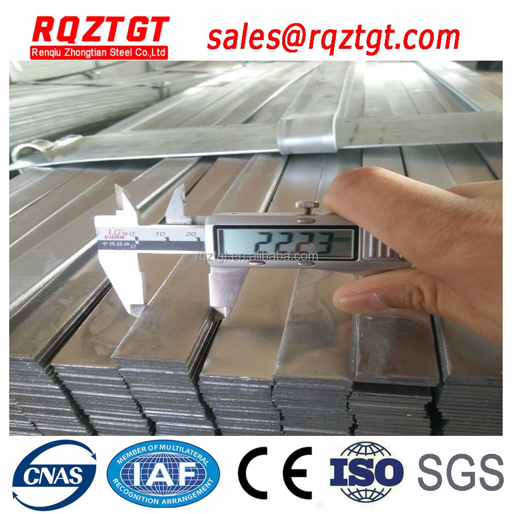 40g/m2 Q195 Q235 low carbon hot rolled steel flat bars for cangzhou steel supplier