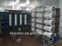 HJRO07082 medical Infusion sterile water equipment drinling water pured reverse osmosis filter