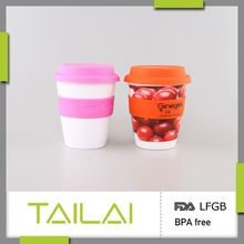 New style free sample promotional small plastic cup