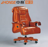 High back office chairs without wheels A996#