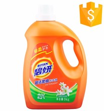 hot sale OEM 250ML/500ML/1L/2L/3L/4L/5L liquid laundry detergent bottles