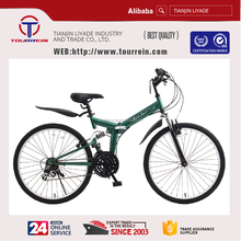 "steel frame 26"" susp. folding bike 21spd buy bicycle in china"