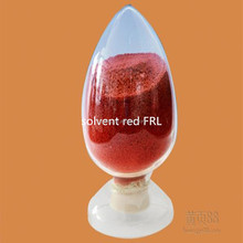 Metal Complex Solvent Dyes Solvent red 207 for Leather Plastic Coating