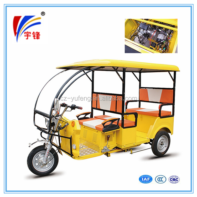 Petrol-Electric Hybrid battery rickshaw