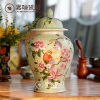 Large Chinese ceramic storage jar