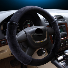 2016 new design heating plush car steering wheel sets for BAGC Kun Bao D70