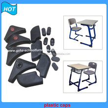 Wholesale Plastic Tips For School Desk Chair Making