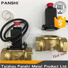 Manufacturer cheap safety control valves DN25A natural gas solenoid valve
