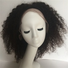 wholesale Full Lace Kinky Curly Wig For African Americans Virgin Brazilian 100 Human Hair Lace Front Wigs