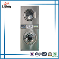 Coin operated stacker washer and dryer for laundry