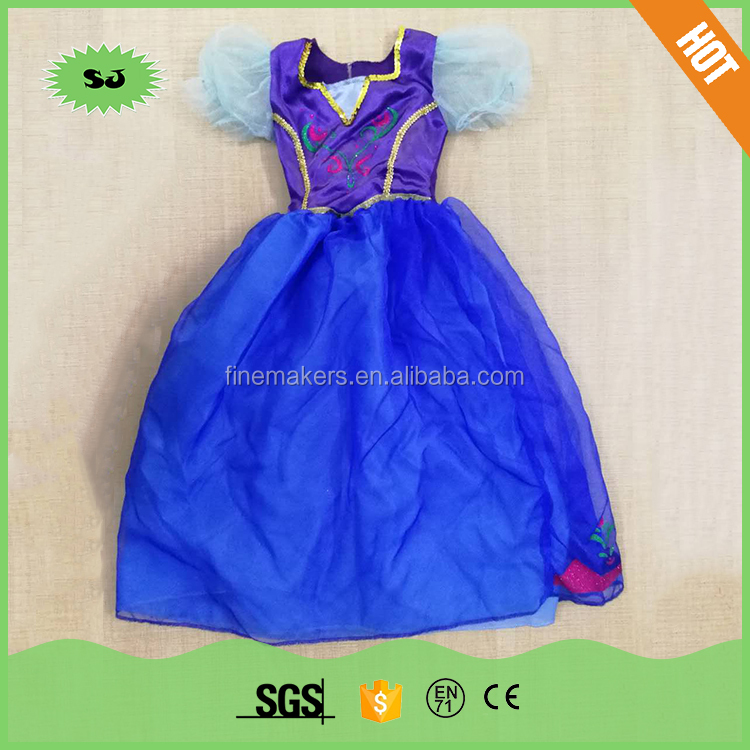 High quality mini cute doll clothing ,can be customized inflatable cartoon doll clothing