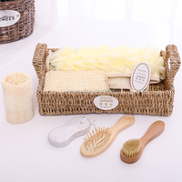 Square or round willow bath spa basket bath gift set