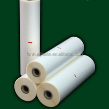 Hot In India Bopp Film Roll High Quality But Cheap Film Lamination Laminating Film