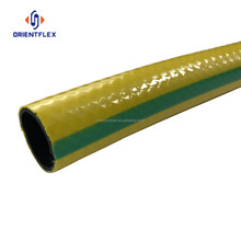 Best selling flex pure house cleaning pvc garden hose with brass fittings manufacturers