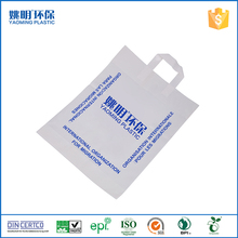 Custom printed logo recyclable plastic bag carrying handle