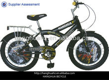HH-K2051 super kids bicycle with lovely decal for children