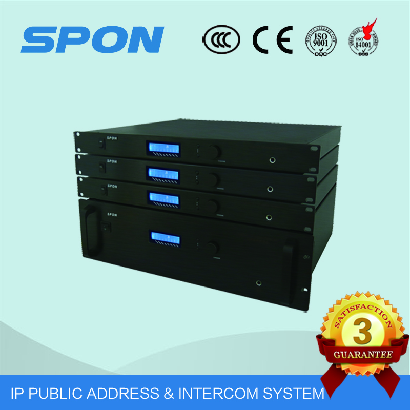60W 120W 240W 350W power amplifier for PA system and intercom system