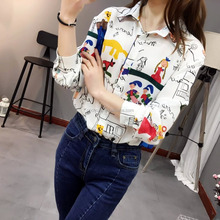 Z61070Y graffiti blouse design for women fashion white and black tops for ladies