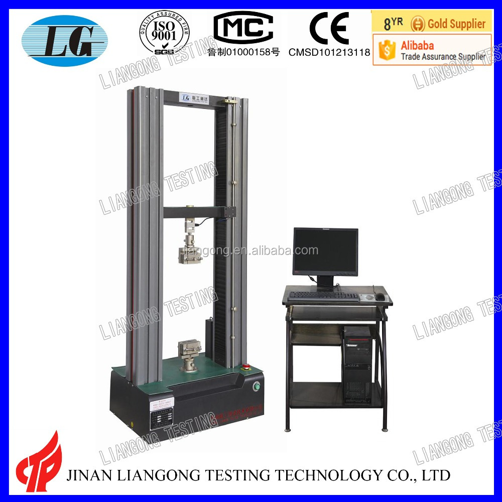 universal tensile testing machine usage food packing pull test machine