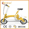 hidden battery 200W brushless motor electric bike foldable with CE certificate