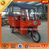 truck chassis design chinese motorcycle prices three wheel tricycle