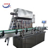 /product-detail/hot-sale-engine-oil-filling-machine-lube-oil-filling-machine-60740635268.html
