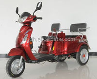 New design three wheel motorcycle for old people