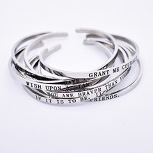 Engraved Metal Inspiration Wrapped Bangle Bracelet Wholesale with Monogram