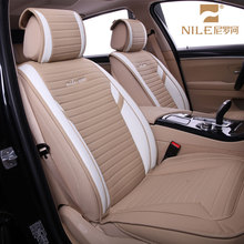 China suppliers wholesale leather car seat cushion covers