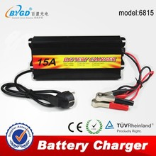15A 220v 12v ac to dc mini car battery charger
