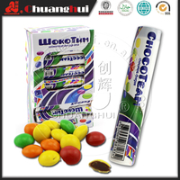 Tablets Chocolate Bean In Tube