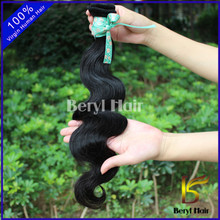 Perfect lady 26inch natural color malaysian hair body wave 4pcs/lot