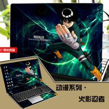 Cheap New Products laptop skin for macbook