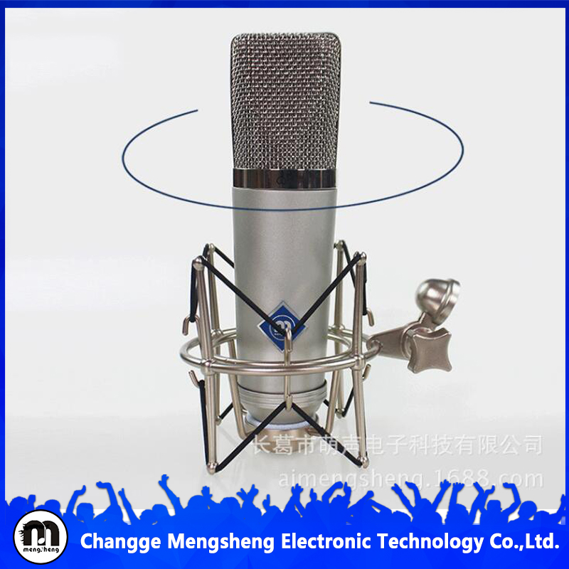 Mengsheng High Quality Professional Large Diaphragm Condenser Studio Microphone, Shockmount,WIndscreen,&Case