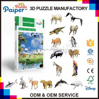 3D color game diy toy kingdom paper puzzle
