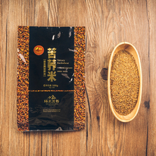 500g Free Sample Sichuan Huantai New Healthy Food full of nutrition black bitter tartary buckwheat <strong>rice</strong>