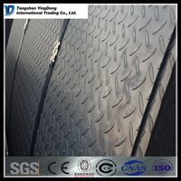 roll of aluminum diamond plate sheets 2mm thick lowes