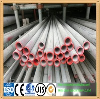 4 inch stainless steel pipe