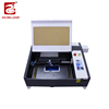 /product-detail/julong-k4040-laser-engraving-machine-wood-3d-puzzle-laser-engraver-and-cutter-with-working-area-400-400mm-60869221667.html