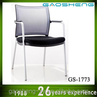 dining room chair covers with arms GS-1773